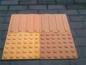 大足盲道砖